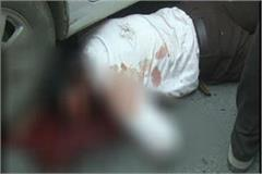 babbal alias bhupendra sharma shot dead