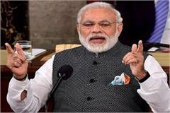 big dreams of people of small towns are also happening modi