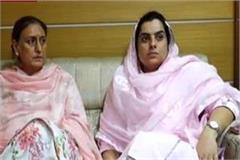 baljinder kaur statement on khaira balbir controversy