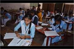 united nation will honor 15 girls of haryana government schools