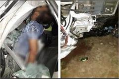 car bike and truck collides each other car driver died