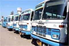 which days buses will run under kilometer scheme that day will chakkajam