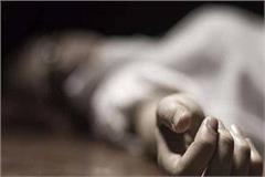 four employed ed four wife died suspicious circumstances