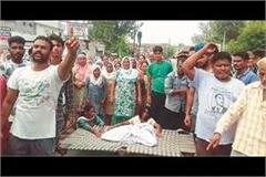 body of deceased parvesh family members protest on the road