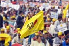 swaraj india will fight on four lok sabha seats in the state