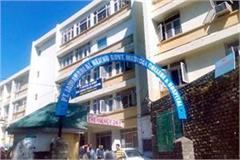 health department suspended principal of chamba medical college
