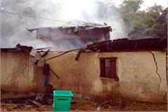 fire in gas cylinder 4 house change into ashes