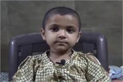 google girl vaishnavi want to become an ias officer