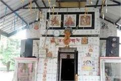 demolition in temple during failure to theft