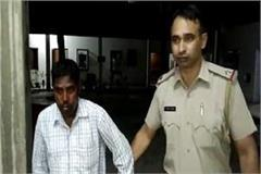 panchkula court hands over fake security person to police