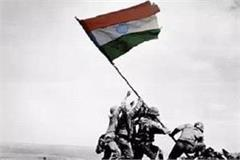 army gives tribute to kargil martyrs