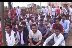 villagers protests about the arrest of the accused