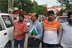 sombeer jasia and pawan jasia on 14 days judicial custody