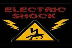 9 month old child death due to electric shock