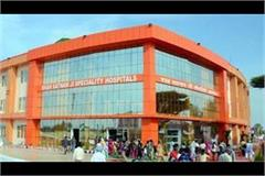 dera s hospital will take over the order of the high court