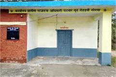 patwar circle office of gehadvin becomes showpiece
