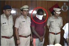 foreign student cheating on job name arrested from bengaluru