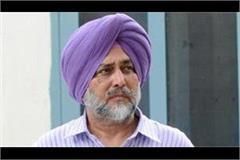 former ssp grewal sent for 14 days judicial remand