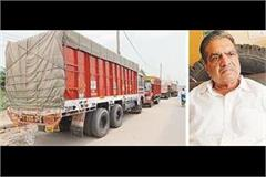all india motor transport stopped by truck cantor