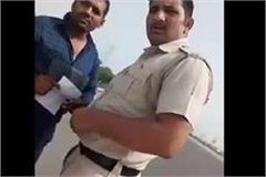 video of asi and separator demanding bribe viral dig both suspended