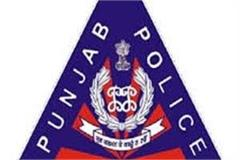 police changed all employees who were given duty to more than 2 years heer