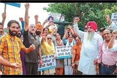 effigies of badal sukhbir and majithia burned