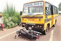 teacher s death in road accident
