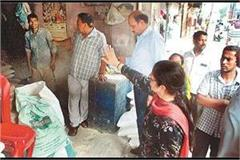 taran taran vigilance team raid on the flour mill of amritsar