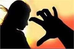 minor accused blamed of molestation filed case