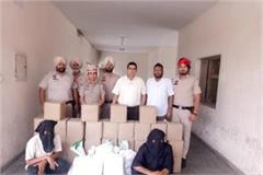 smugglers and car drivers came to deliver 40 bottles liquor arrest