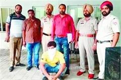 2 gold bricks were carrying in socks arrested