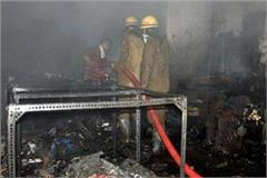 a heavy fire in the haujri factory from a short circuit