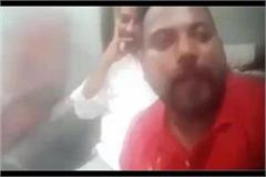 case against shiv sena leader who created video after being abused