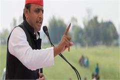 rss workers with government money start game of nursing akhilesh
