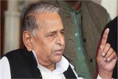 the atmosphere of anarchy across the country mulayam