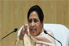 pm s exhortation on independence day mayawati told the election speech