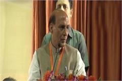 who could not hold the dignity of parliament dreaming of becoming pm rajnath