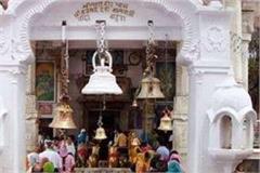12 thousand pilgrims set to attend court in babareshwari s court