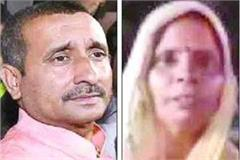 unnao gang rape bjp mla kuldeep sengar and shashi will decide on 10