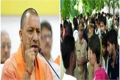 auraiya cruelty killing of 2 sadhus cm yogi announces 5 5 lakh compensation