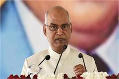 up is contesting elections opportunity to become prime minister kovind