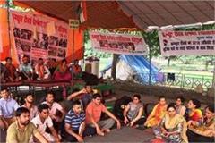 computer teacher sitting on hunger strike for 11 days