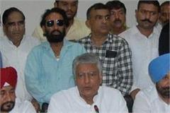 vidhan sabha session