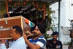 the body of martyr vikramjit singh leaves for teepala