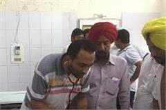 akali leader suicide case