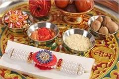 police alert to protect sisters on rakshabandhan