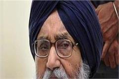justice ranjit singh commission
