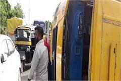 jalandhar school bus accident
