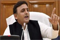 bjp fails to curb harassment of women akhilesh