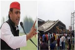 bjp should make a permanent commission corruption investigation akhilesh